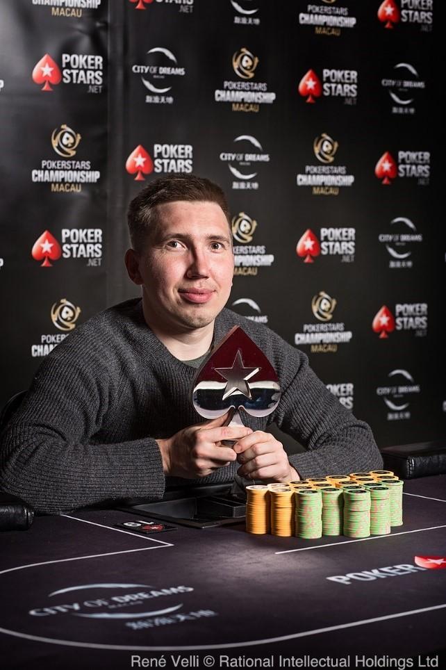 Poker room tracy ca