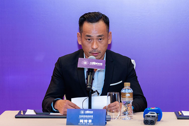 Zona de Azar China - Suncity to Apply Macau Law to
